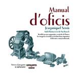 Manual d'oficis
