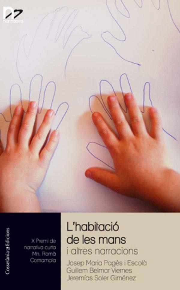 L'habitació de les mans