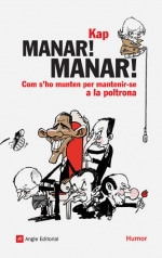 Manar! Manar!