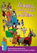 El Seguici cerimonial i els Xiquets de Valls a les escoles