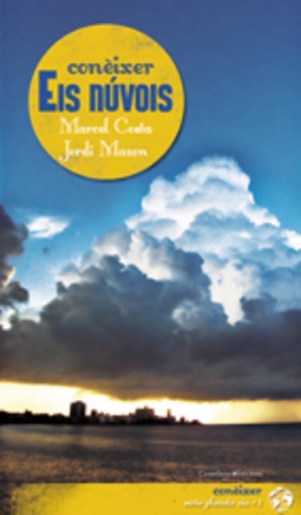Conèixer els núvols